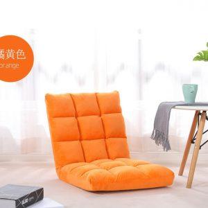 Lota Floor Chair Singapore