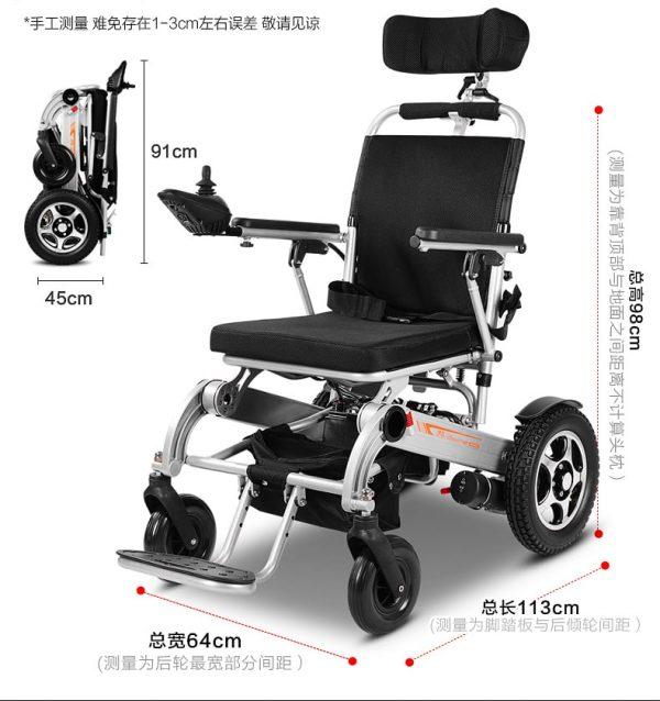 Tarma Geriatric Chair Singapore