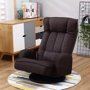 Tocopilla Floor Chair Singapore